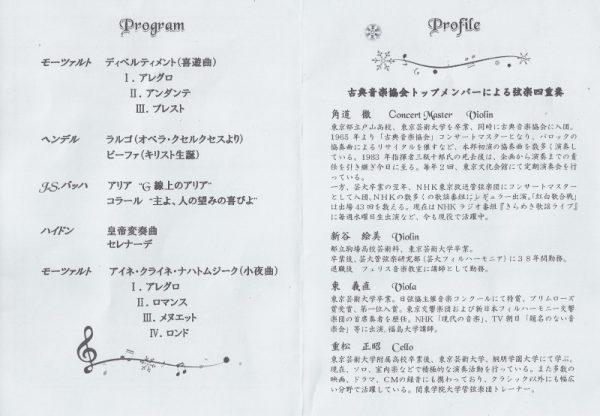 05-j00-um03-program2