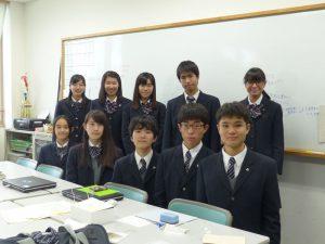 三鷹 中等 教育 学校